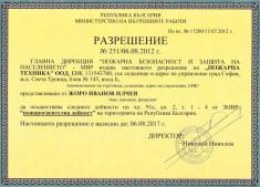 sertifikat-01